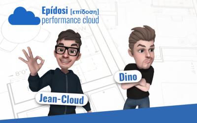 Faut-il aussi choisir un logiciel sur le cloud quand on est un particulier ?